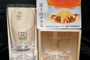 富士山グラス(桐箱入り)