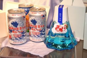 甲斐の開運 大雄峰 富士山ボトル(純米酒)/富士山地ビール